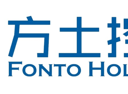 Fonto Holdings Limited